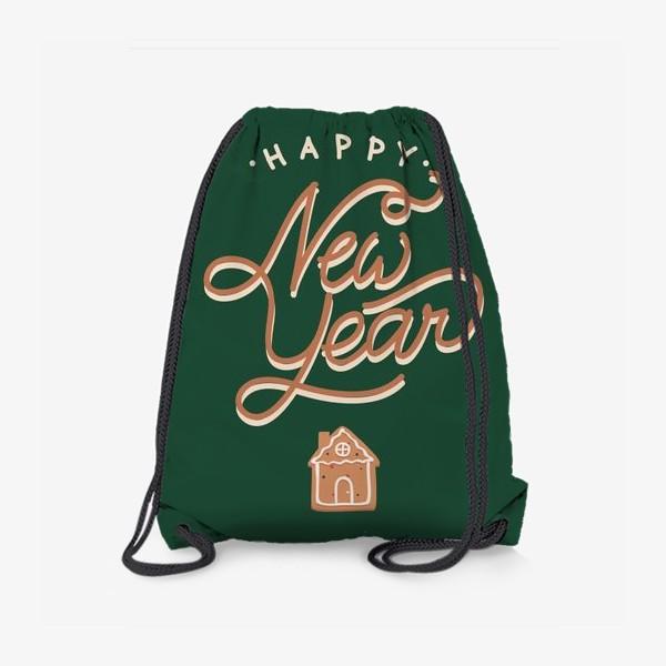 Рюкзак «Имбирный дом Happy NY»