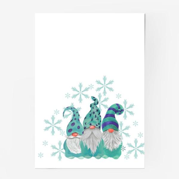 Постер «Бирюзовые гномы»