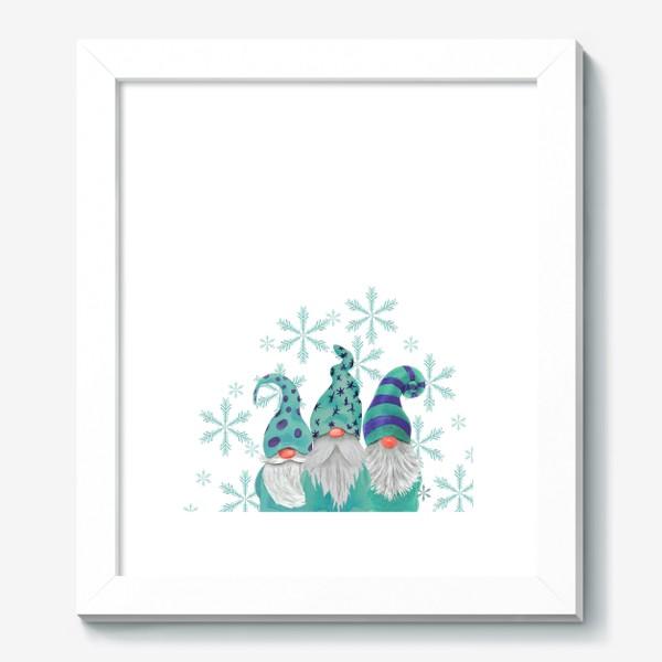Картина «Бирюзовые гномы»