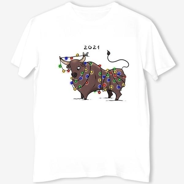 Футболка «Бык с гирляндой. 2021 »