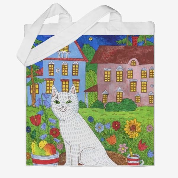 Сумка хб «Белая кошка и тихий летний вечер»