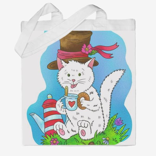 Сумка хб «Белый котик пьёт чай»