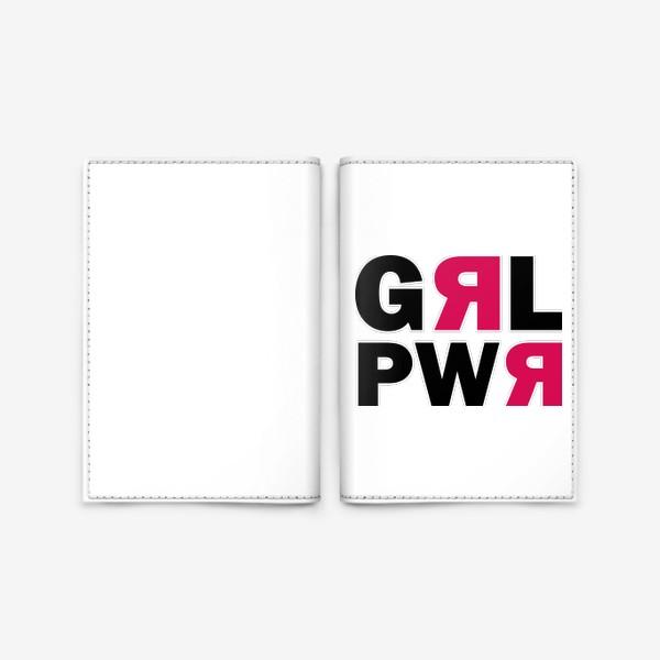 Обложка для паспорта «Girl Power - Принт для сильных девушек»