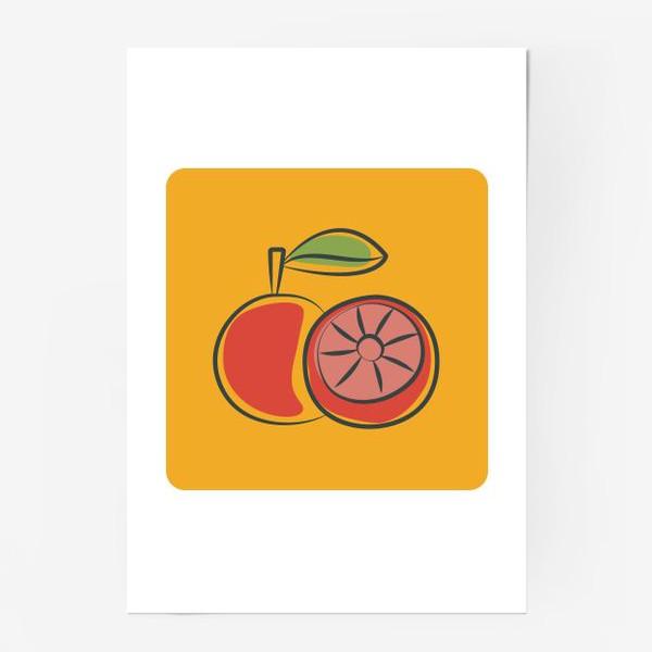 Постер «Апельсин на желтом фоне »