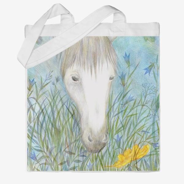Сумка хб «Белая лошадь»