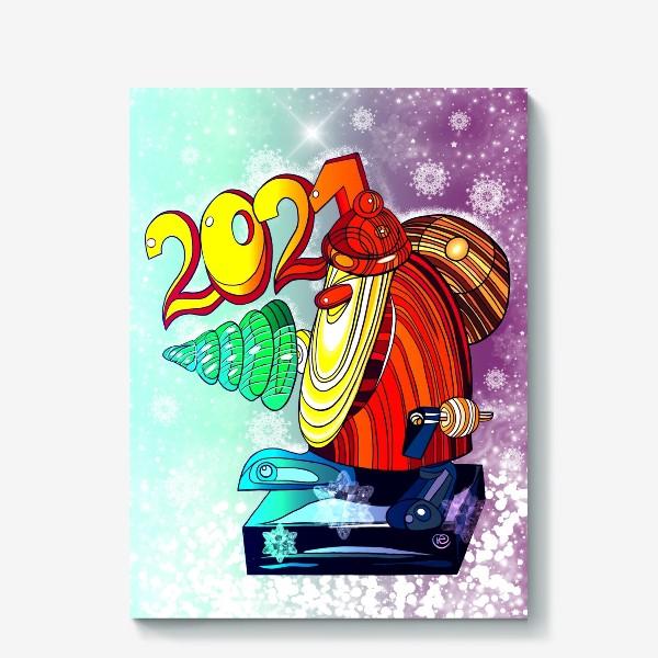 Холст «Дед Мороз 2.0 - 2.1. День. Новогодняя сказка. Чудо. Волшебство.»