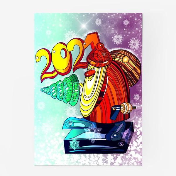 Постер «Дед Мороз 2.0 - 2.1. День. Новогодняя сказка. Чудо. Волшебство.»