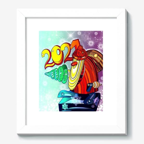 Картина «Дед Мороз 2.0 - 2.1. День. Новогодняя сказка. Чудо. Волшебство.»