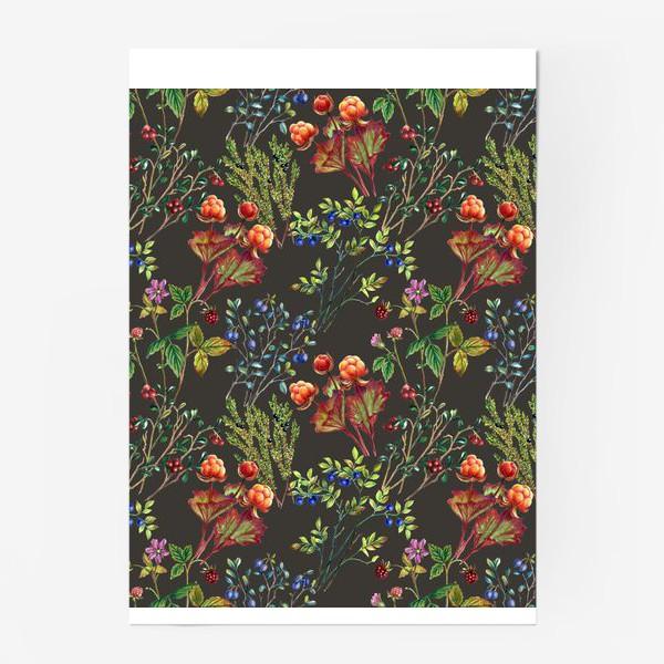 Постер «Паттерн Лесные ягоды»