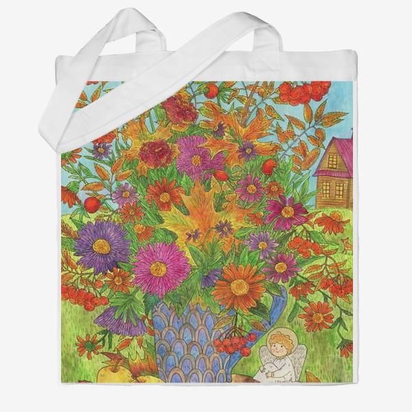 Сумка хб «Букет осенних листьев, цветов и ягод и маленький добрый ангел»