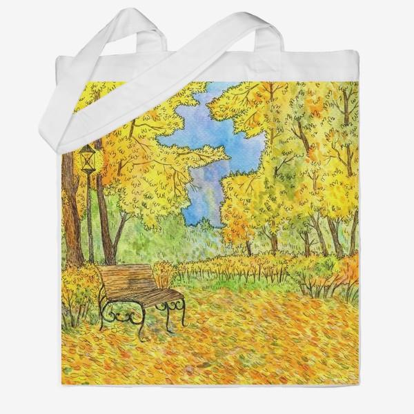 Сумка хб «Осенний пейзаж в парке»