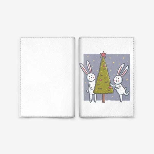 Обложка для паспорта «Милые зайцы наряжают елку. Новый год»