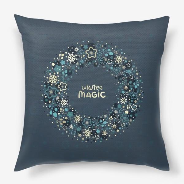 Подушка «Winter Magic»