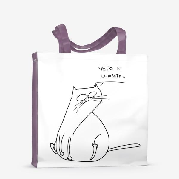 Сумка-шоппер «Кот обжора »