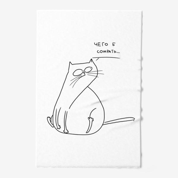 Полотенце «Кот обжора »