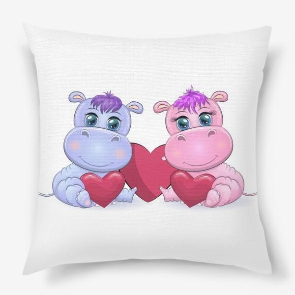 Подушка «Влюбленные бегемотики с сердечком, 14 февраля»
