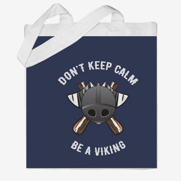 Сумка хб «Девиз настоящего викинга»