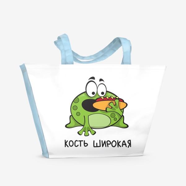Пляжная сумка «Лягуха №5 - Кость широкая. Принт с хот-догом»