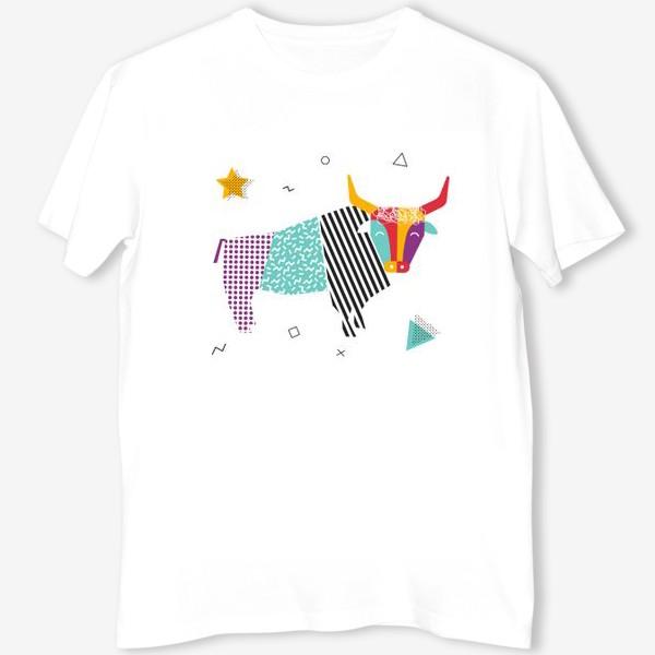 """Футболка «Разноцветный бык в стиле """"Мемфис""""»"""