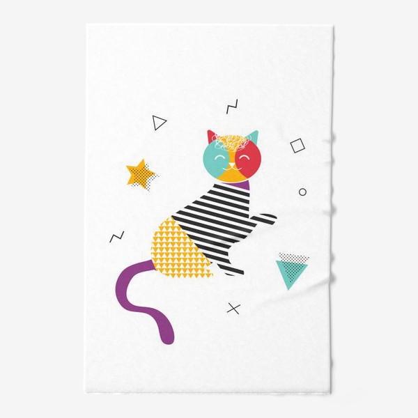 """Полотенце «Разноцветный кот в стиле """"Мемфис""""»"""
