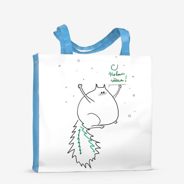 Сумка-шоппер «С новым годом! Кот с хвостом-елкой »