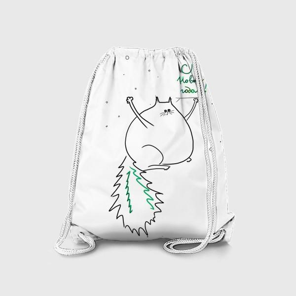 Рюкзак «С новым годом! Кот с хвостом-елкой »