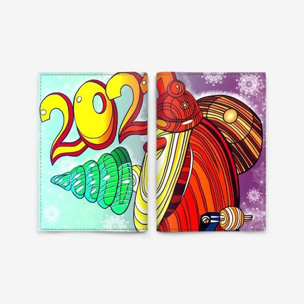 Обложка для паспорта «Дед Мороз 2.0 - 2.1. День. Новогодняя сказка. Чудо. Волшебство.»