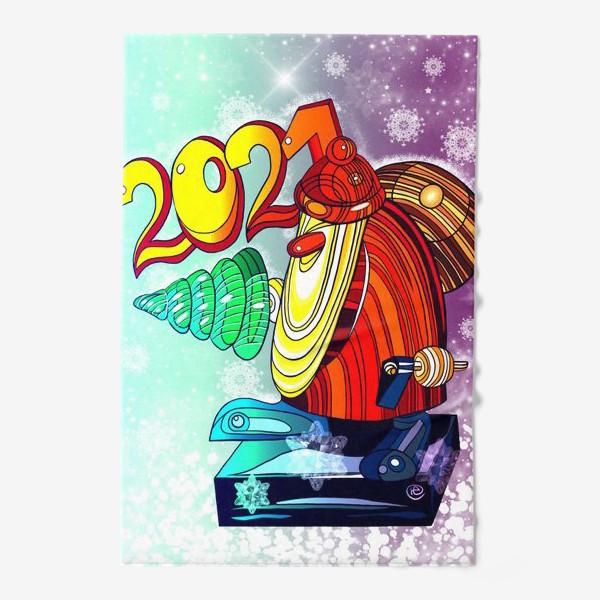 Полотенце «Дед Мороз 2.0 - 2.1. День. Новогодняя сказка. Чудо. Волшебство.»