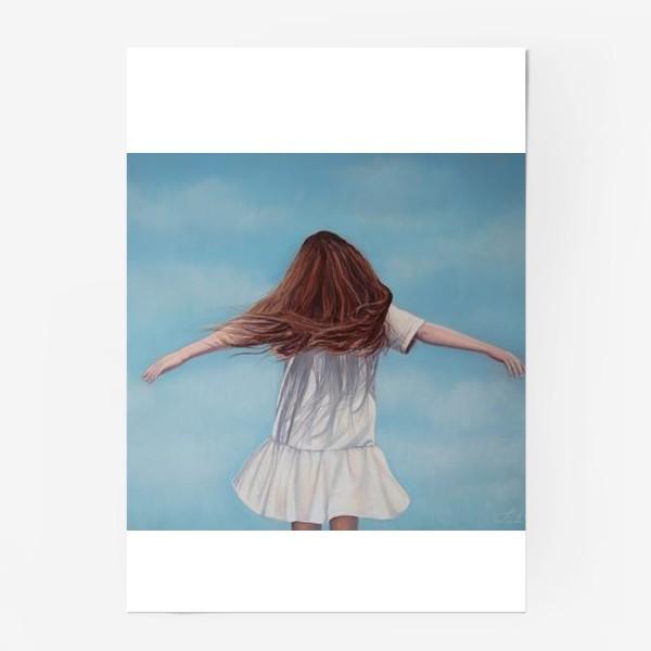 Постер «Чистое небо»