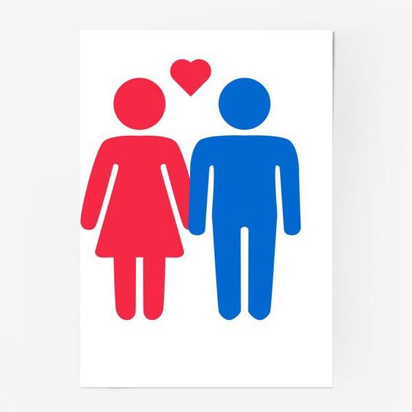 Постер «Инь-янь, влюбленная пара в сине-красных тонах»