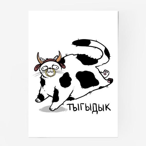 Постер «Кот или котобык 2»