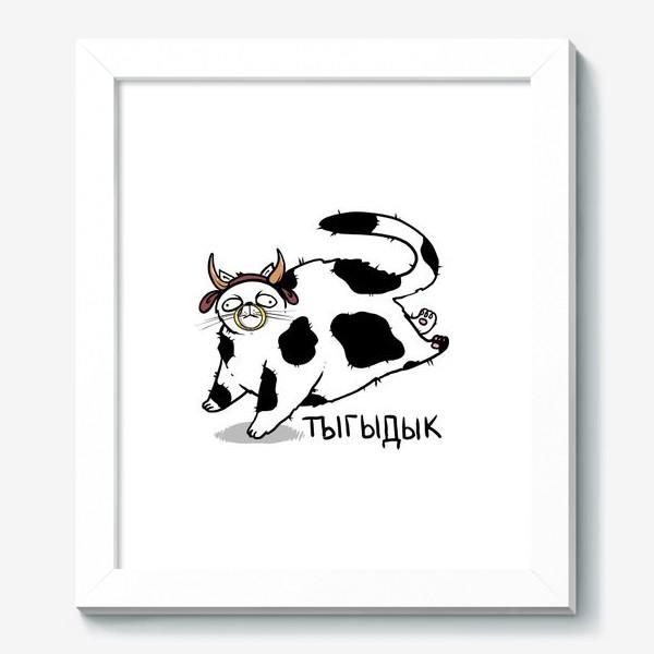 Картина «Кот или котобык 2»