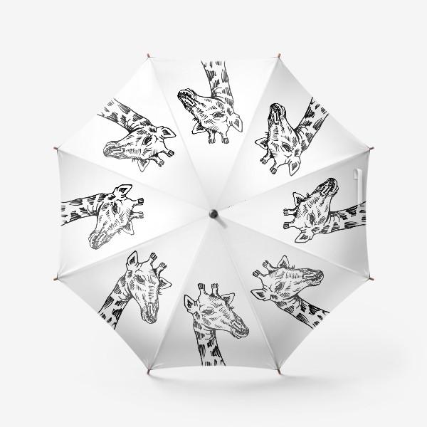 Зонт «Жираф. Чёрно-белый скетч»