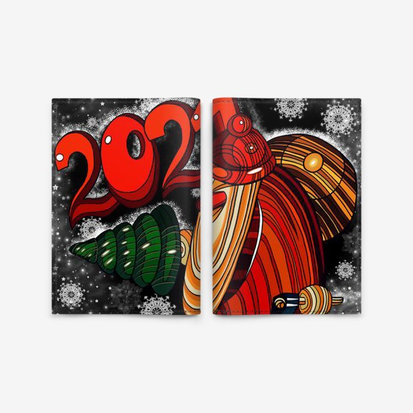 Обложка для паспорта «Дед Мороз 2.0 - 2.1. Ночь . Новогодняя сказка. Чудо. Волшебство.»