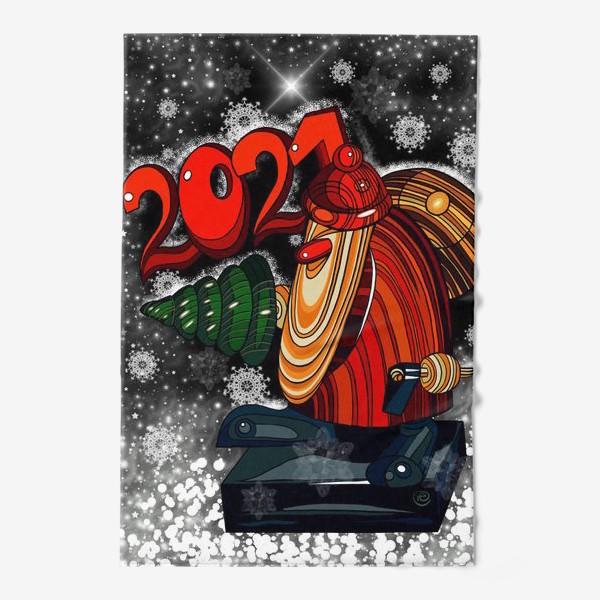Полотенце «Дед Мороз 2.0 - 2.1. Ночь . Новогодняя сказка. Чудо. Волшебство.»