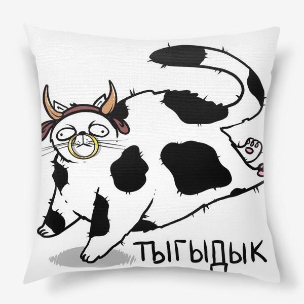 Подушка «Кот или котобык 2»