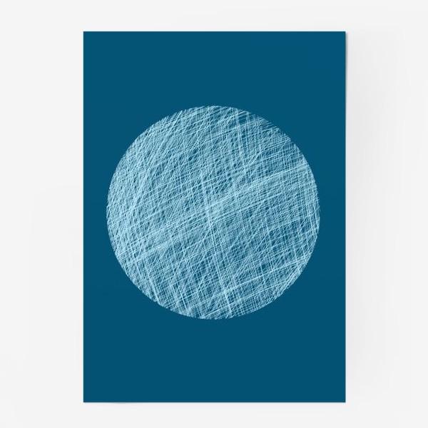 Постер «Луна, абстракция на синем»