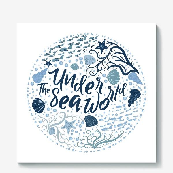 Холст «Подводный мир, надпись в рамке из воды, рыб, водорослей в скандинавском стиле»