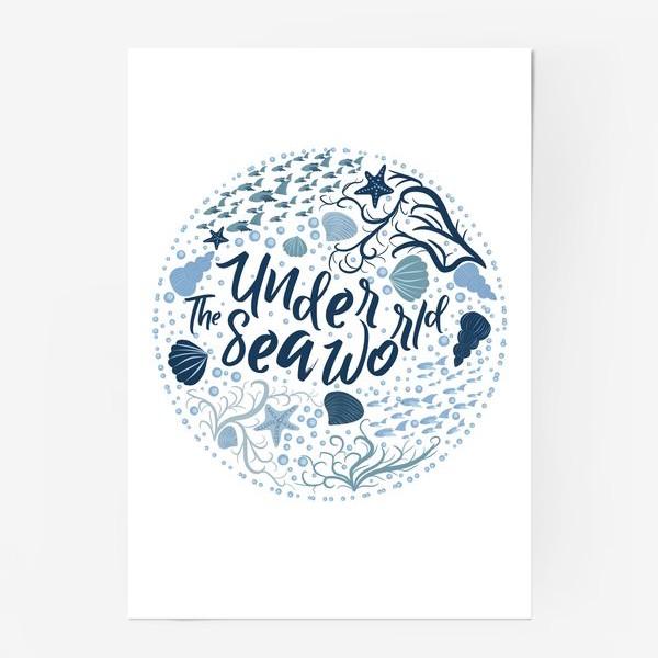 Постер «Подводный мир, надпись в рамке из воды, рыб, водорослей в скандинавском стиле»
