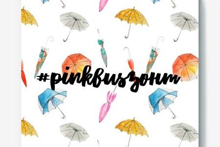 Модные зонты на заказ: 20 вариантов принтов от ПинкБас