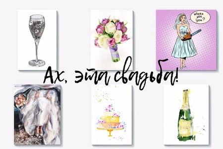Подарок на свадьбу: 35 вариантов от PinkBus