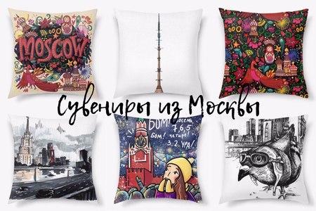 Идеальные сувениры из Москвы: 25 идей от PinkBus