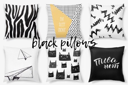 Черные декоративные подушки от PinkBus