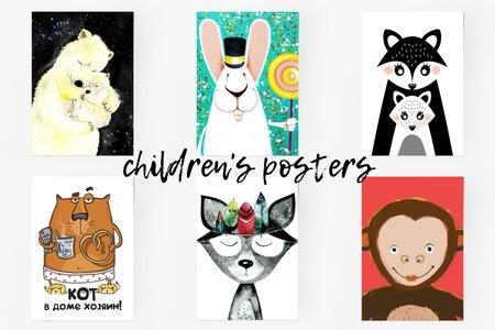 Детские постеры от PinkBus