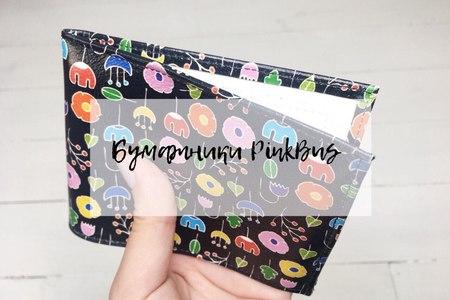 Как купить кожаный бумажник от PinkBus?