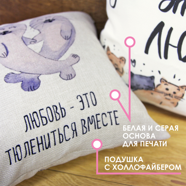 Подушка «Let your dreams come true». Слайд 4