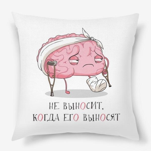 Выношу мозг только особенным картинка