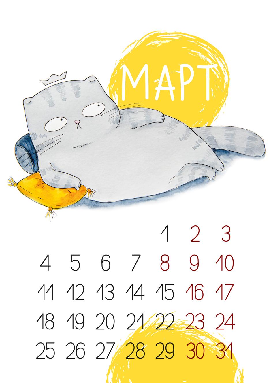 Картинки для лд календарь